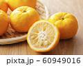 柚子 60949016
