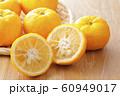 柚子 60949017