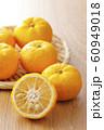 柚子 60949018