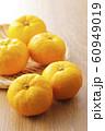柚子 60949019