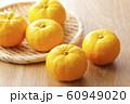 柚子 60949020