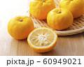 柚子 60949021