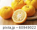 柚子 60949022