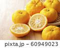 柚子 60949023