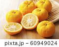 柚子 60949024