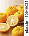 柚子 60949025