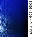 デジタル空間 60949308