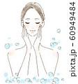 泡風呂 ジャグジー バスタイム マッサージ 美容に気遣う女性 水彩風の人物イラスト 60949484