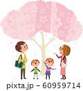 家族でお花見 60959714