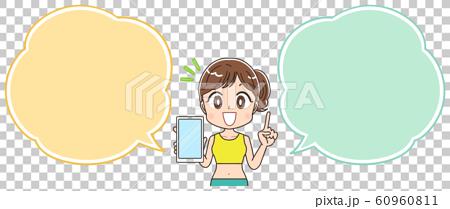 ダイエット 健康 女性 インストラクター イラスト素材 60960811
