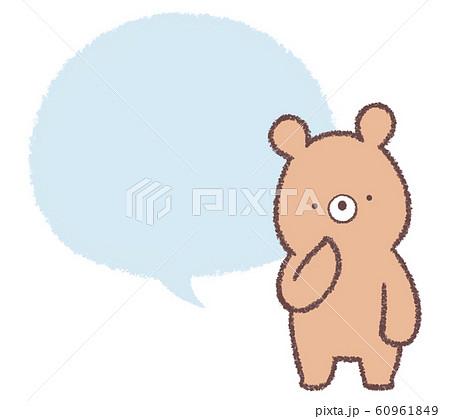 吹き出しクマ考える 60961849