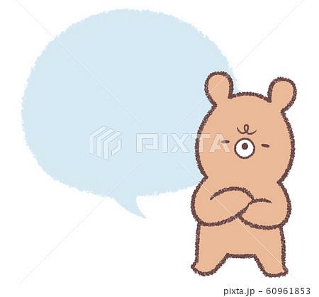 吹き出しクマ悩む 60961853