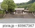 照国神社 鹿児島 島津 60967367