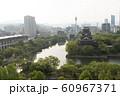 広島城 景色 天守閣 本丸 60967371