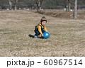 ボール遊びする子供 60967514