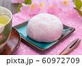 いちご大福 60972709