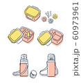 ランチボックスと水筒 セット 60973961