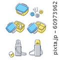 ランチボックスと水筒 セット 60973962