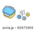 お弁当箱とおかずカップ  60973969