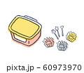 お弁当箱とおかずカップ  60973970