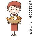 パン屋の女性店員 60975397