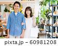 女性 ショッピング 買い物 かわいい ライフスタイル カジュアル 60981208