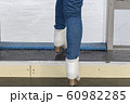 【スケート】 60982285