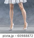 ガラスの靴を履いた美脚の女性 perming3DCG  イラスト素材 60988872