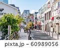 【東京都】原宿 60989056
