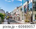 【東京都】原宿 60989057