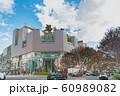 【東京都】原宿 60989082