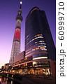 東京スカイツリー・年始特別ライトアップ 60999710