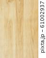 木目の背景素材 61002937