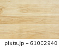 木目の背景素材 61002940