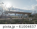 徳島 ローカル鉄道 鳴門線 61004637