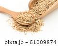 スーマ・ルート パフィア 乾燥ハーブ: Suma root (Pfaffia paniculata) 61009874