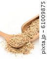 スーマ・ルート パフィア 乾燥ハーブ: Suma root (Pfaffia paniculata) 61009875
