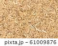 スーマ・ルート パフィア 乾燥ハーブ: Suma root (Pfaffia paniculata) 61009876