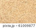 スーマ・ルート パフィア 乾燥ハーブ: Suma root (Pfaffia paniculata) 61009877