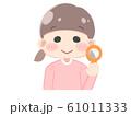 虫眼鏡を持つ女の子 61011333