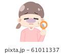 虫眼鏡を持つ困った女の子 61011337