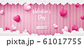 Valentine banner consist of two tone colors of heart shape such as pearl pink and deep pink over sweet pink pattern background 61017755