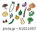 野菜 手書き風 セット 61021097