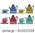 カップ コーヒーカップ マグカップ ポット  61025339