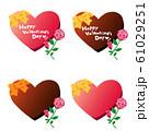 バレンタイン用ハートのメッセージイラスト 61029251