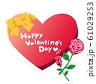 バレンタイン用ハートのメッセージイラスト 61029253