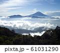 富士山の眺望 61031290