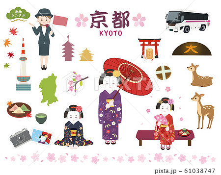 京都 かわいいイラスト素材集 61038747