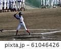 野球 61046426
