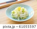 ゆず白菜の浅漬け 61055597